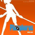 Phosphorus Jacket